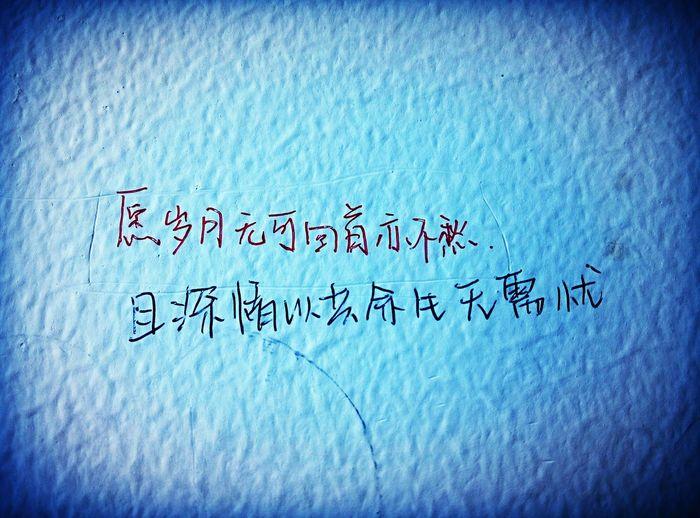 my birthday dream Handwriting  Colour Of Life Communication Winner ❤ Mgical