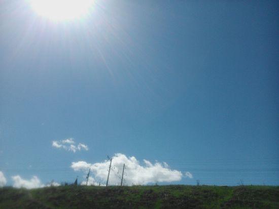Irkutsk Cool Sky And Clouds