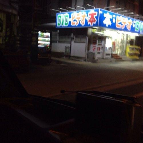 懐かしい西灘界隈 パームスまだ営業してた!笑 (≧∇≦) Kobe Kobe_bay_side_style 神戸 Kansai 関西カンサイコウベかんさいこうべカンサイ_ベイ_サイド_スタイル