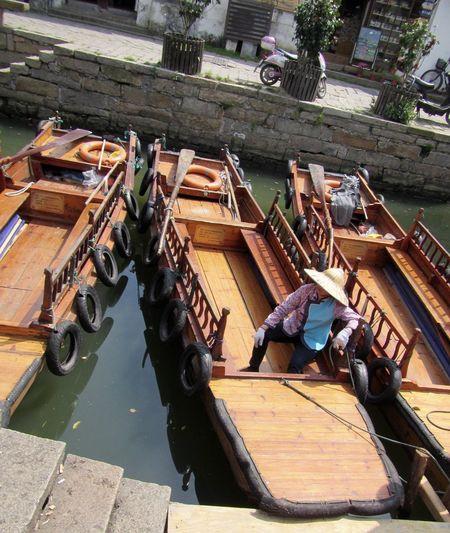 Barge Nanjing