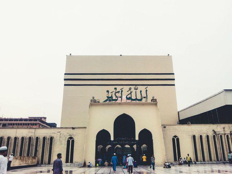 Mosque Peace Nationalmosque Dhaka, Bangladesh