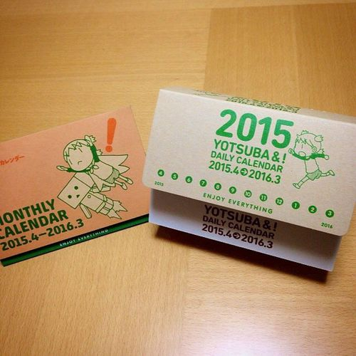 Calendar ダンボー Yotsuba よつばと カレンダー 日めくりカレンダー 4月 日めくり Yotsubaand Daylycalendar 4月はじまり