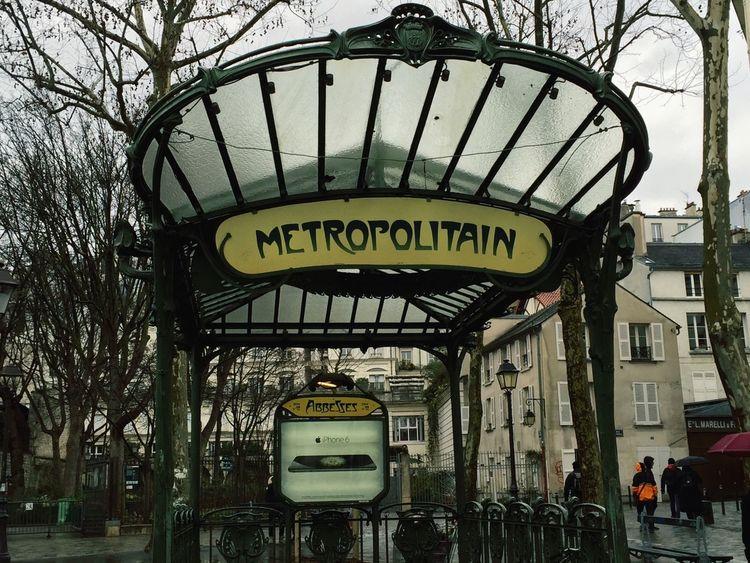 Metro.🚆🇫🇷💚