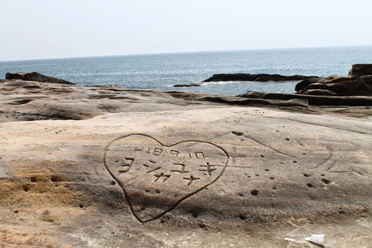Sea Ocean Couple Relationship Teenager Inscribed Incised Lettered Japanese  Heart Love Outdoors Shore Stone Summer Surface Level Water The Great Outdoors - 2018 EyeEm Awards Handwriting