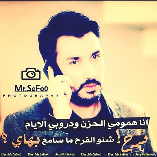 عشقت اهات الرحيل First Eyeem Photo