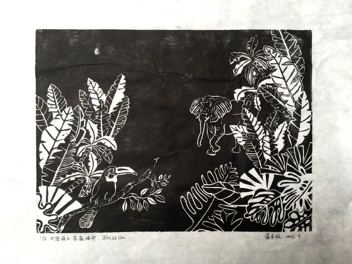 Learning woodcut painting