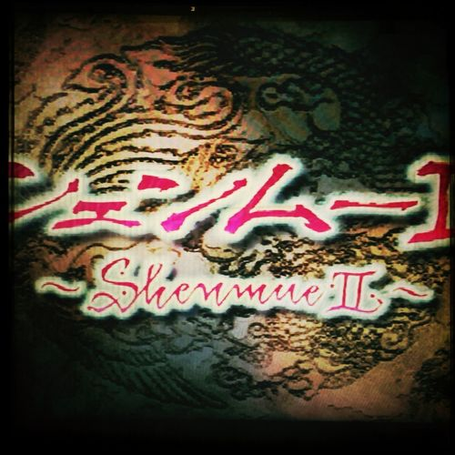 Shenmue2