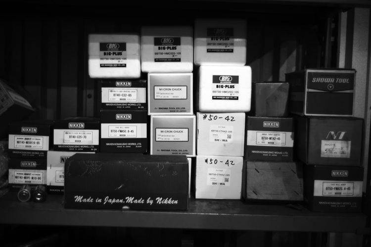 Box Japan Machinery Made In Japan Black And White Blackandwhite Day Factory Indoors  Large Group Of Objects Leica Leica M9-P M9-p Machine Tool Machinist Monochrome Nikkensekkei Summicron-c 40mm F2 Tool Tools