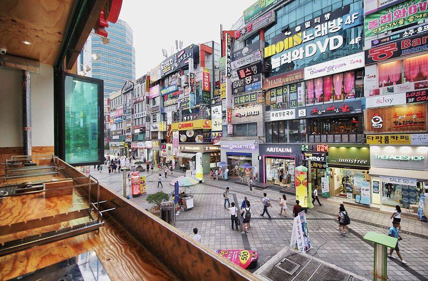 Hometown Bundang South Korea