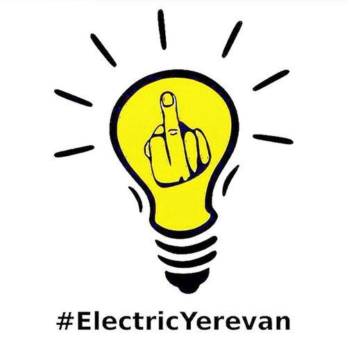Electricyerevan Fuckpolice Fucksystem