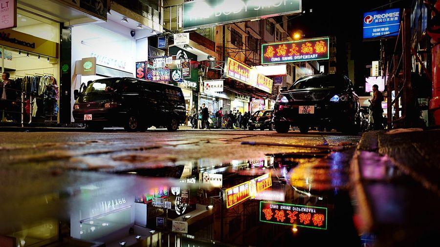 TST Night HongKong Discoverhongkong Leica Leicaq Reflection Rain Water Hello World 28mm 香港 夜景 Night View EyeEmBestPics EyeEmBestEdits EyeEmbestshots EyeEm Gallery EyeEm Best Edits The Week On EyeEm Editor's Picks
