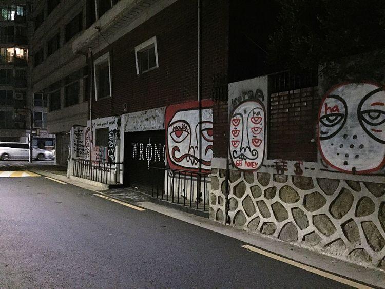 Street Light Street Road Night Street Photography Korea Photos 연남동 Graffiti Mural