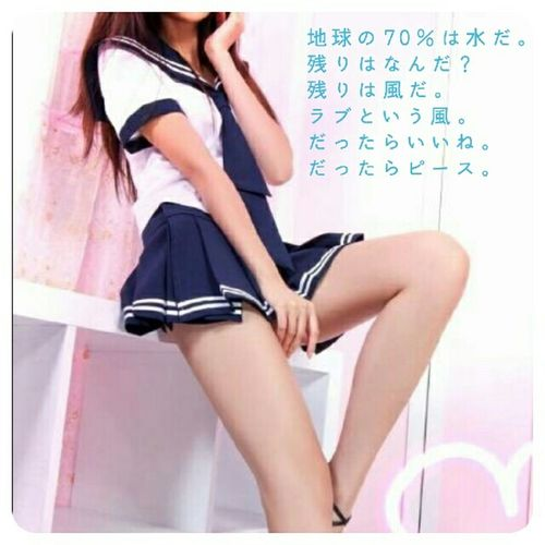 おはようございまーす^ ^ おはようございます Earthであそぼ セーラー服 コスプレ Japanese Girl Sexy Sexy Leg Sensual