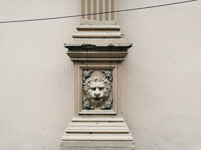 art Lion On People Day Streetphotography One Person Backgrounds Art Article Steps Architecture Building Exterior Built Structure