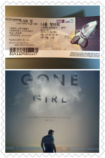 Rosamund Pike? Gone Girl Movie Ticket