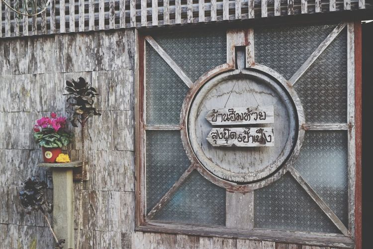 Flower Text Close-up Closed Shutter Corrugated Iron Window Box No Parking Sign Locked Closed Door Entryway Latch Entry Door Knocker Keyhole Non-western Script Door Information Doorknob Capital Letter Welcome Sign Western Script Signboard Roman Numeral
