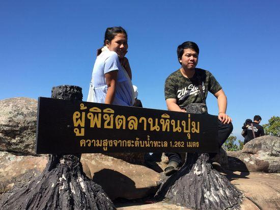 LAN HIN PUM [ PHET CHA BUN ] : ลานหินปุ่ม 😌😌บอกได้คำเดียว...คุณแม่สตรองงงงงมาก😆😆😆