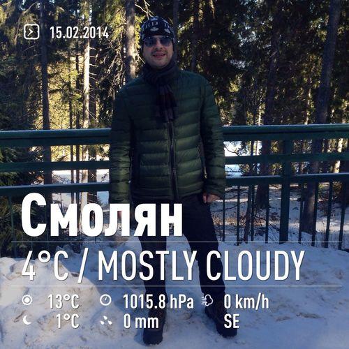 Леко ски...:)