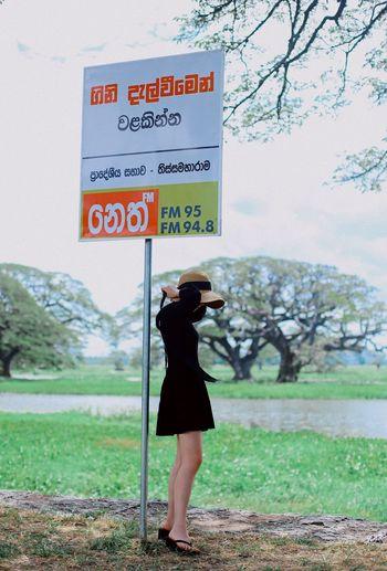 Tying a knot Tying Tissamaharama Sri Lanka Trees Scenery Hat Been There.