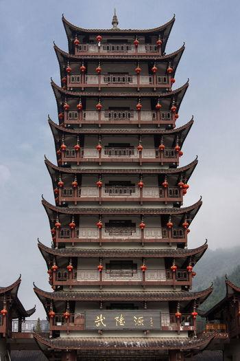 Built Structure Architecture Building Exterior Sky Building Religion No People Nature Spirituality Travel Destinations Outdoors Wulingyuan Scenic Area Hunan China ZhangjiajieNationalPark