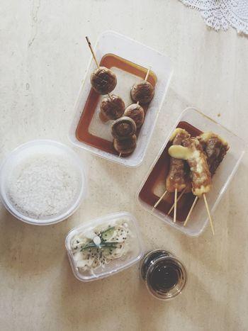 Chez Naruto (restaurant) 🍣 Japonais 🇯🇵 Riz 🍚 Brochettes Bœuf Au Fromage Brochettes Champignon Choux Blanc Sauce Caramel Mantes La Jolie