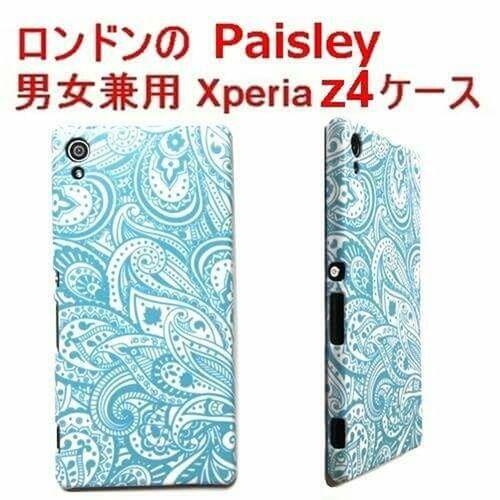 セレクトショップレトワールボーテ XPERIA Xperiaz4 エクスペリア ペイズリー LINE