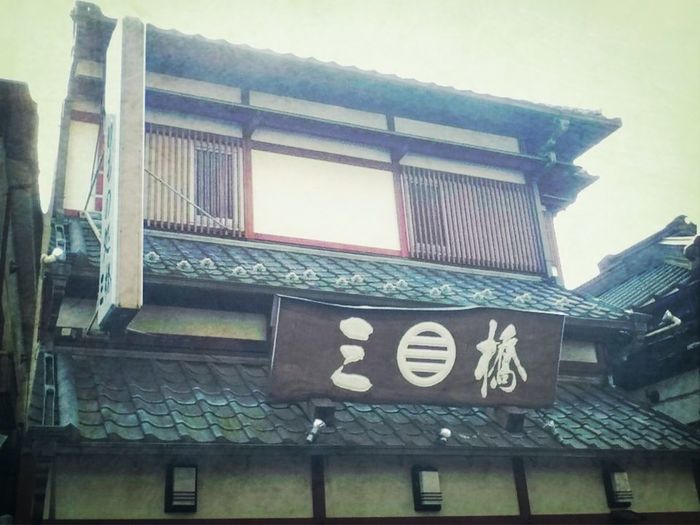 Alternative Shot Of Japan