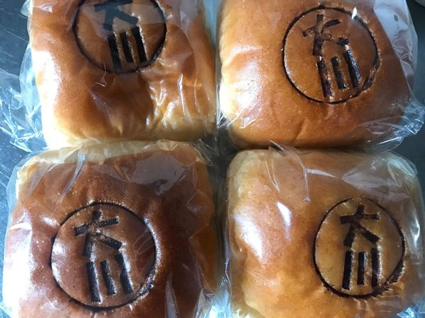 大川の焼印🥖I love Okawa❤️ Food Food And Drink Close-up No People Freshness Ready-to-eat Indoors  Day Love Happy EyeEm Best Shots EyeEm Gallery Iphone7 Thank You Japan Fukuoka 大川 昇開橋 筑後川 故郷 三月