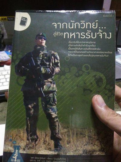 Read a book Book Cover Read Soilder Sciencist Thailand GT200