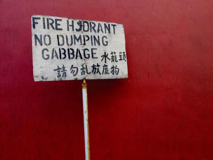 🍀 No Gabbage!
