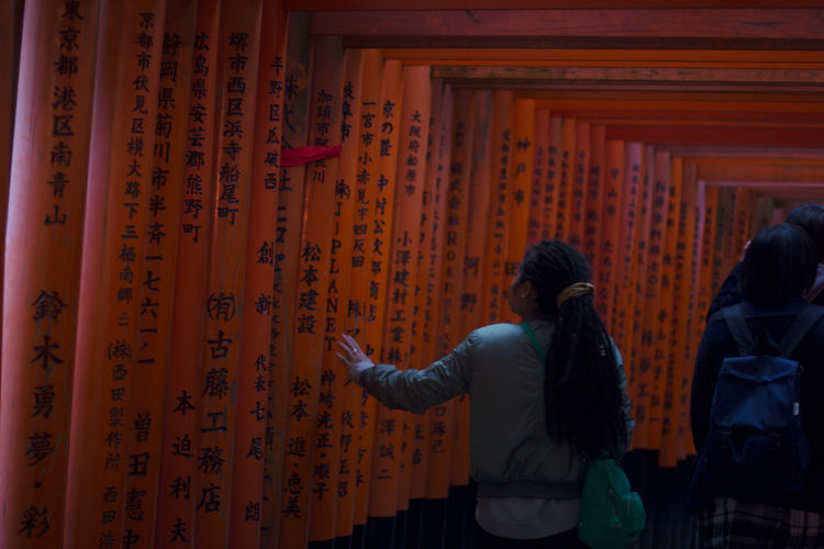 Inari Shrine Shadow And Light