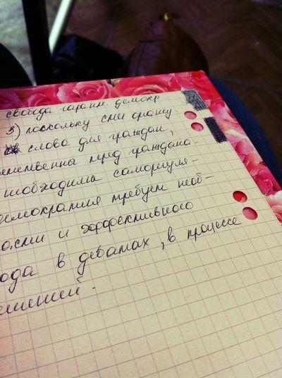 at ВолГУ