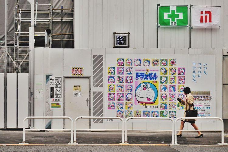 Doraemon/いつもココロにドラえもん Doraemon Manga Under Construction... Streetphotography Building Hanging Out Walking Around Showcase March LUMIX DMC-GX7 in Jimbochou Tokyo Japan