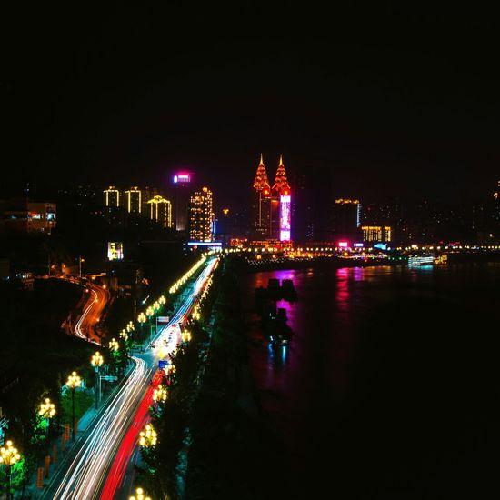 Chungking, China Citylights