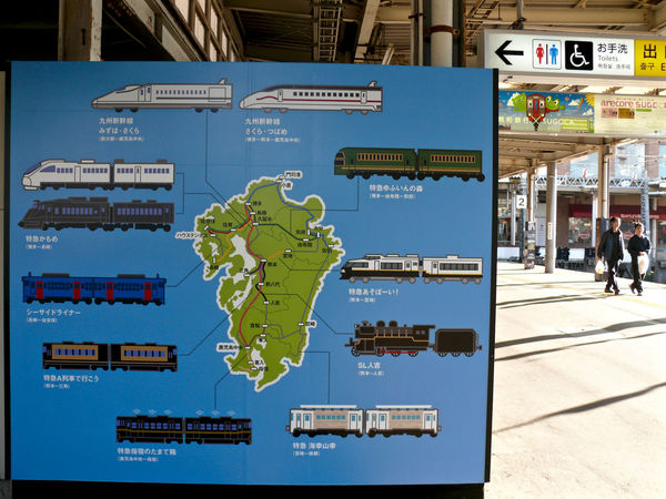 JR KYUSHU TRAINS : 🚄 N700 serise Shinkansen (Mizuho/Sakura). 🚄800 serise Shinkansen (Sakura/Tsubame )/ Left side Limited Express kamome ( Kamome 885 serise), SEA SIDE LINER . Limited Express A-Train . Limited Express Ibusuki no tamatebako/ right side Limited Express Yufuin No Mori . Limited Express ASOBOY! (特急あそぼーい) . SL Hitoyoshi 🚂. Limited Express Umisachi-Yamasachi. and More Watch page PC/Mac recommend >> http://www.jrkyushu.co.jp/english/train/train_index.jsp Information Board JR Kyusyu Map Nagasaki Station On The Platform Text Trains 長崎駅