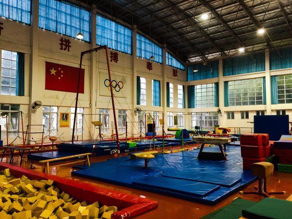 Gymnastics Gymnastics China Zhuhai Chinese Olympic Hall Sport Training Center Apparatus Olympic Dream