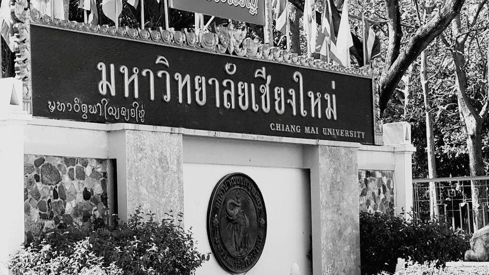 Chiang Mai University of my life :) begin again Enjoying Life