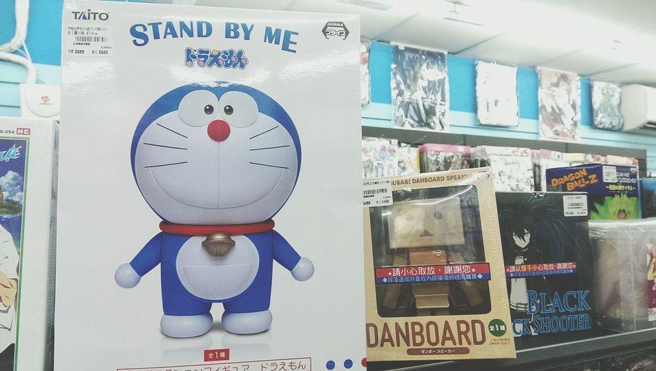 30公分高的哆啦a夢!!!而且還能動啊啊(〒︿〒) First Eyeem Photo