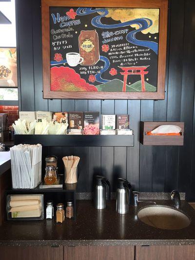 Starbuckscoffee Starbucks EyeEm Best Shots Urban Geometry Coffe Break  Coffe Time Enjoying Life Hello World Relaxing Hi!