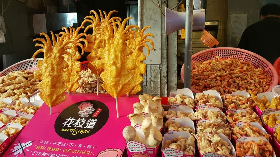 Retail  Store No People Food Day Close-up Cuttlefish Fried Cuttlefish Street Food Tumsui Taiwan Business
