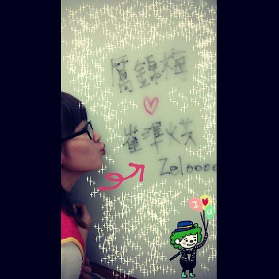 幸福的滿天星不解釋,就讓我笑著進入每天的夢鄉吧,我真的是要瘋了我開始出現幻覺以及幻想了 Crazy Choijunhong Zelo Loveyou pic chic cutie lovely adorable instagram instapic instadaily instatoday Asiangirl dope yolo goodnight 2013 life Taiwan Taipei