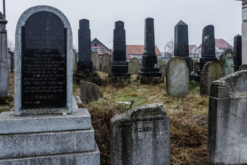 Cemetery Built Structure Cementary Cementery Cemetery Day Graves Gravestone Graveyard Jewish Cemetery Memorial No People Outdoors The Past Tombstone Tombstones