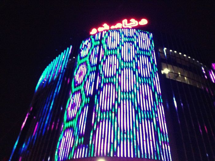 Photoshoot Iran♥ Tehran Donyaye Noor Shopping Center donyaye noor shopping center -مرکز خرید دنیای نور