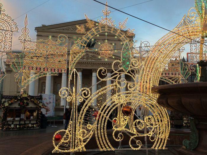 Illuminated decorations in front of bolshoi ballet theater
