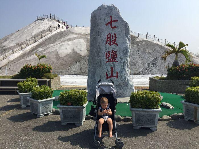Salt Mountain In Cigu Tainan, Taiwan