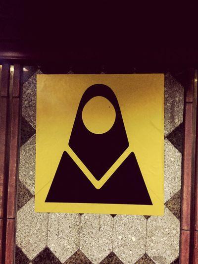 arty Hijab sign