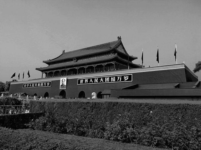 Tian An Men Architecture Outdoors Modern Building Exterior Day Built Structure Sky