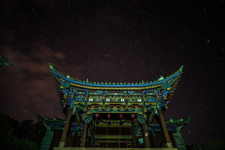 Low Angle View Of Shrine At Night