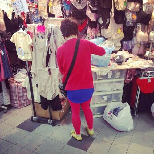 Definitely one for AccidentalChineseHipsters also, Superman colours!