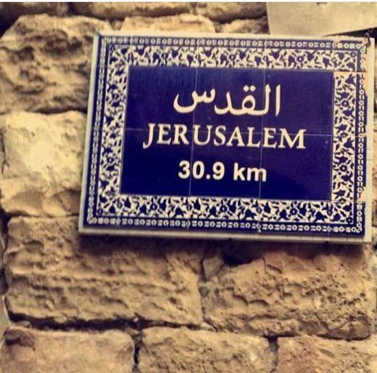 Jerusalem 30.9km Favoriteplace The Capitol Palestine